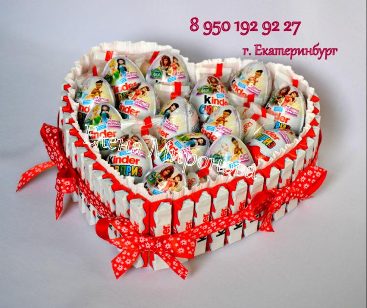 Подарок из конфет и киндеров своими руками - Шина Плюс