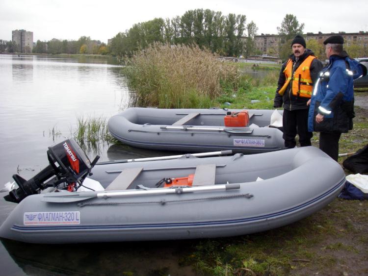 весла для лодки флагман 320