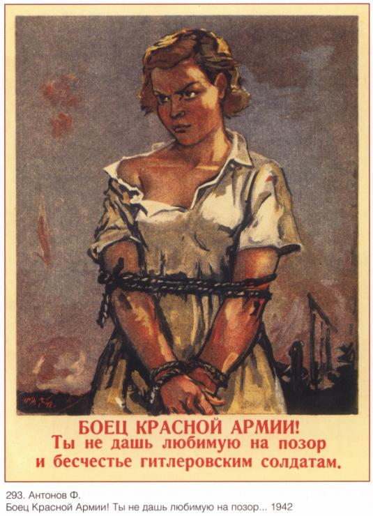 porno-krasotki-s-bolshoy-popoy
