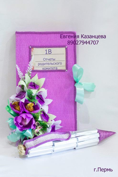 Подарок из коробки конфет учителю 77