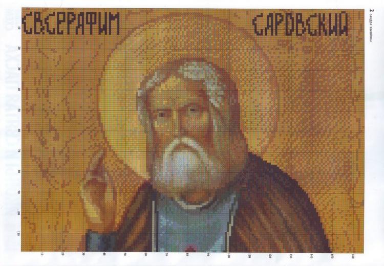 Gallery.ru / фото #2 - серафим саровский - milenchik.