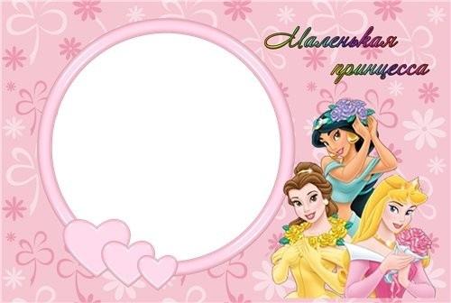 Детские открытки для девочек