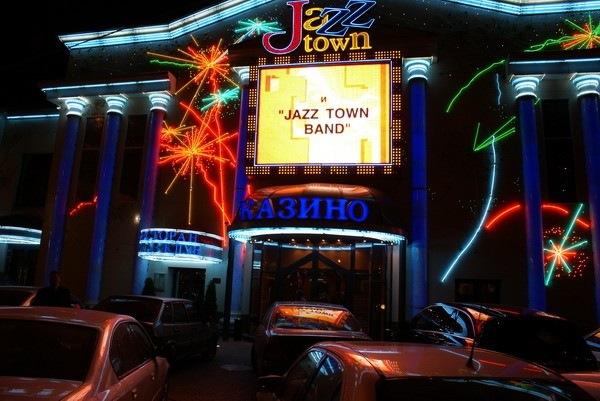 проверка казино джаз-таун