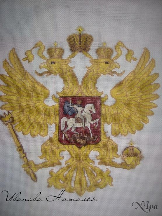 Герб россии файл вышивка 32